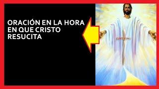 ORACIÓN EN LA HORA EN QUE CRISTO RESUCITA 🙏🙏🙏❤❤❤🌹🌹🌹