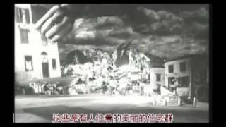 Roberto Rossellini - Machine to Kill Bad People.WMV
