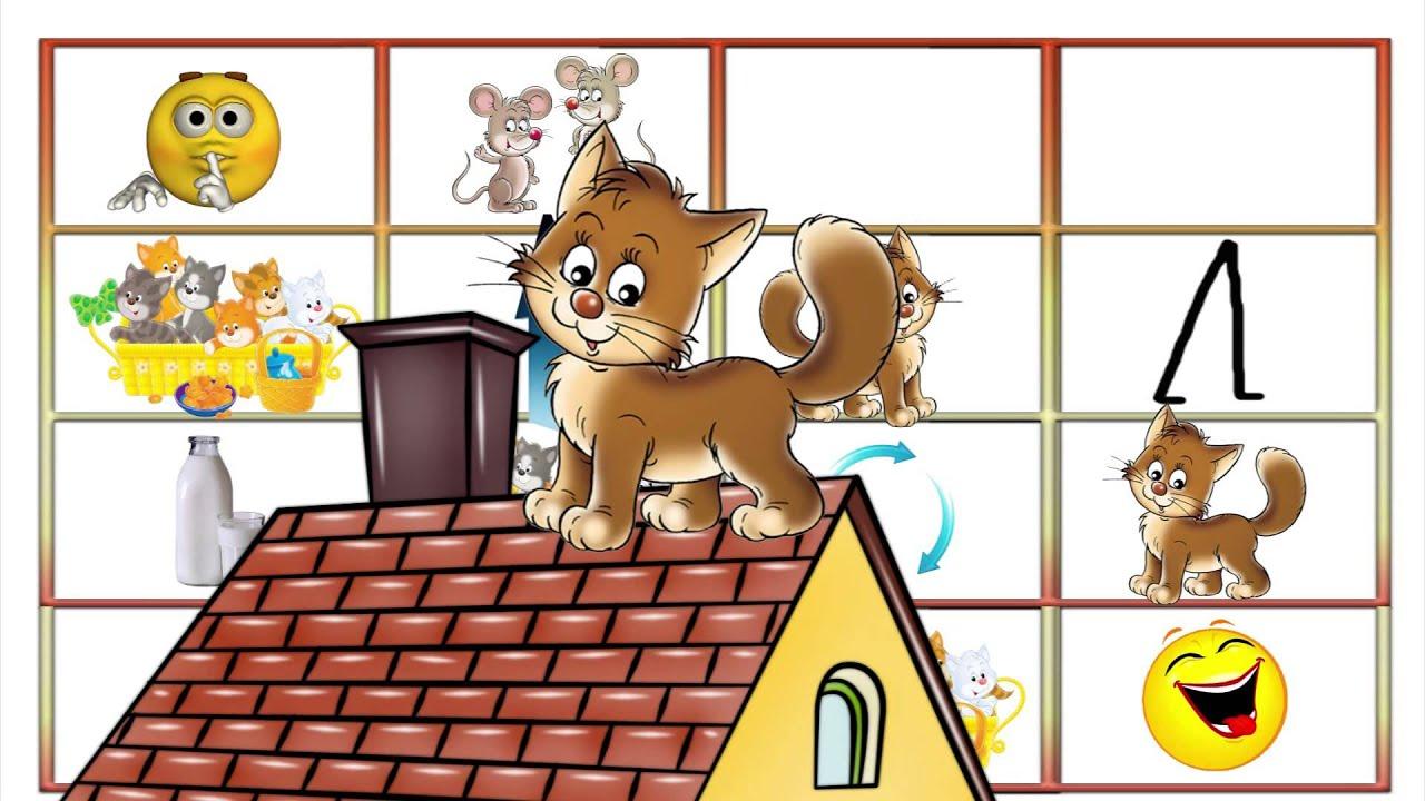 Тише мыши кот на крыше краски