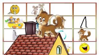 Живые мнемотаблицы. Тише, мыши, кот на крыше... Наше_всё!
