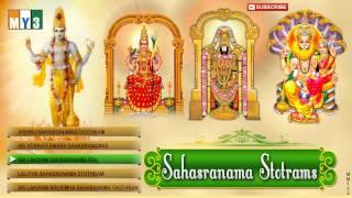 Sahasranama Stothras | Vishnu | Lalitha | Lakshmi | Venkateshwara