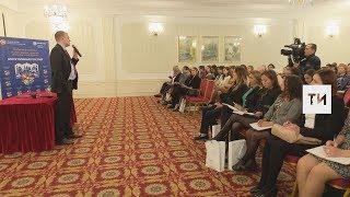Главный редактор телеканала «Россия 24» провел в Казани мастер-класс