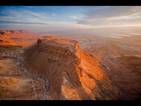 Masada, Judean Desert (near the Dead Sea) - Before visiting, please watch this video