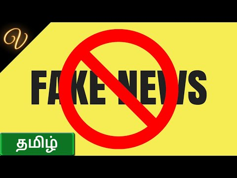 Fake News – The Dirt on Internet Explained! in Tamil | #Visaipalagai