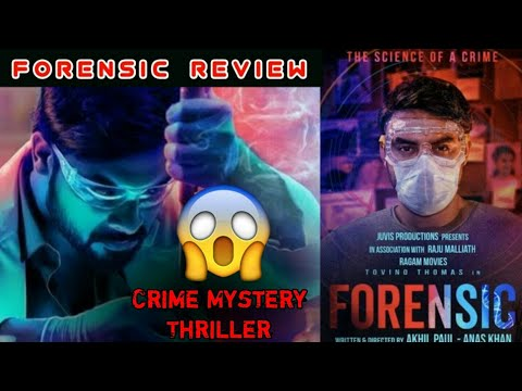 Forensic Movie Review | Crime Mystery Thriller | Tovino Thomas, Mamtha Mohandas, Reba Monica John