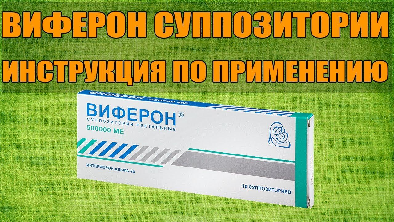 kyzyl may medicamente antiparazitare