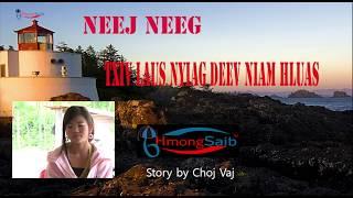 6 Hmoob Saib, 6 Hmong saib: Neej Neeg Txiv Laus Deev Niam Hluas , Niam Hluas Tuag Lawm