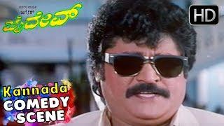 Jaggesh try to KISS Charulatha and Doddanna Interrupted - Super Comedy Scenes Kannada | Jaidev