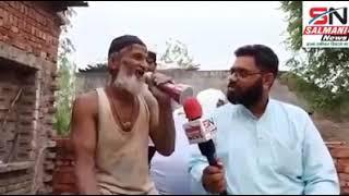 Dil ka soona saaz tarana dhoondega (beautiful voice)