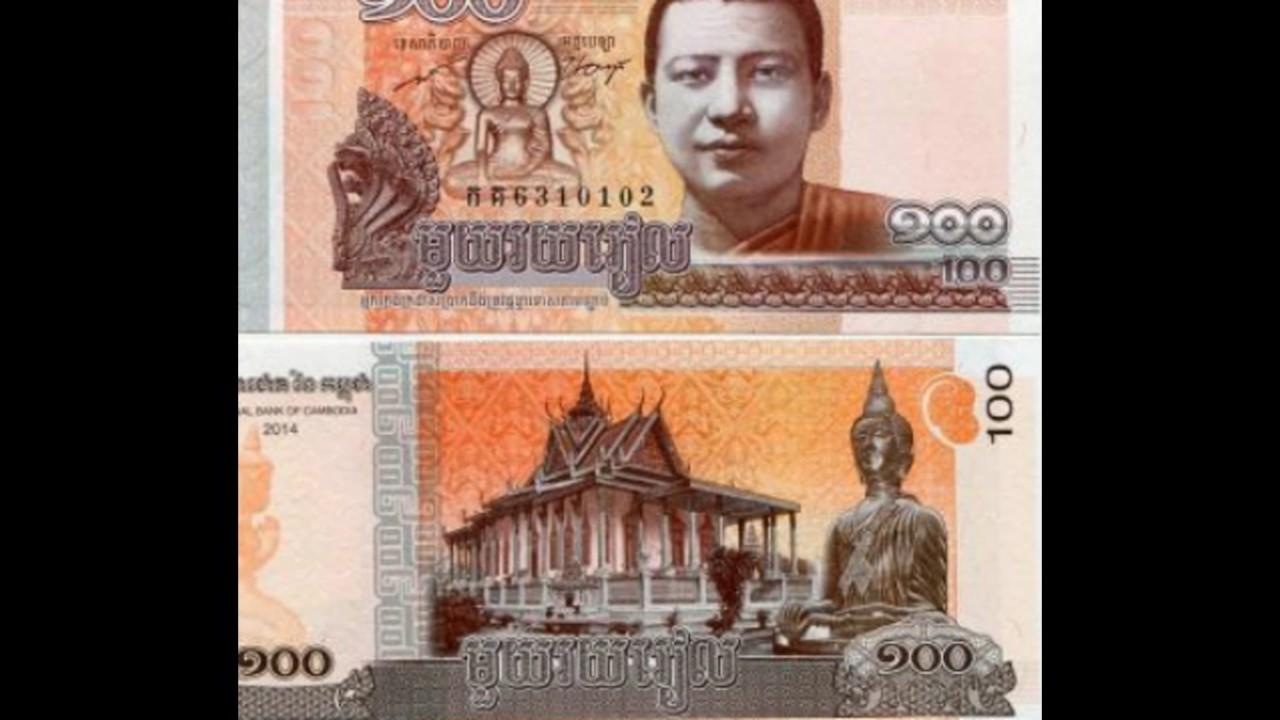 Đơn Vị Tiền Tệ ở Campuchia Youtube