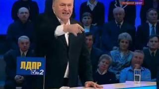 В.В. Жириновский vs Справедливая Рос - Выборы 2011. Дебаты