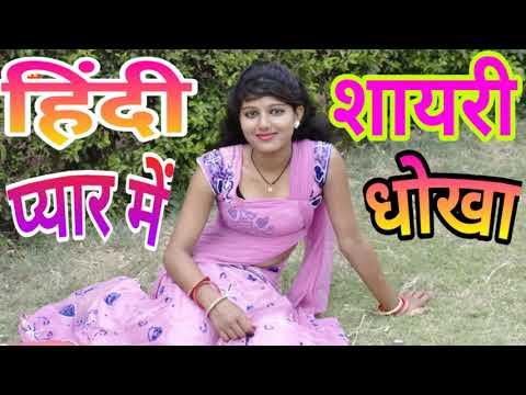 RK RAJ DJ हिंदी शायरी