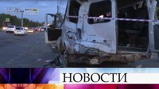 В Волгограде в результате ДТП пострадали 17 человек.