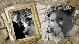 Агатовая свадьба!..