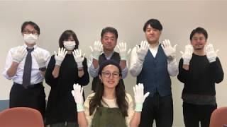 NIPPONNO ONNAWO UTAU BEST2 アナログ ナンバリング動画