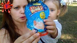 STACK-A-BUBBLE мыльные пузыри НЕ ЛОПАЮТСЯ. BUBBLES do not burst Stack-A-Bubble
