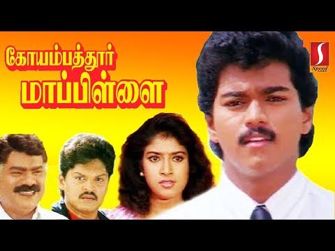 Latest Tamil Full Movie | HD Movie | Vijay...