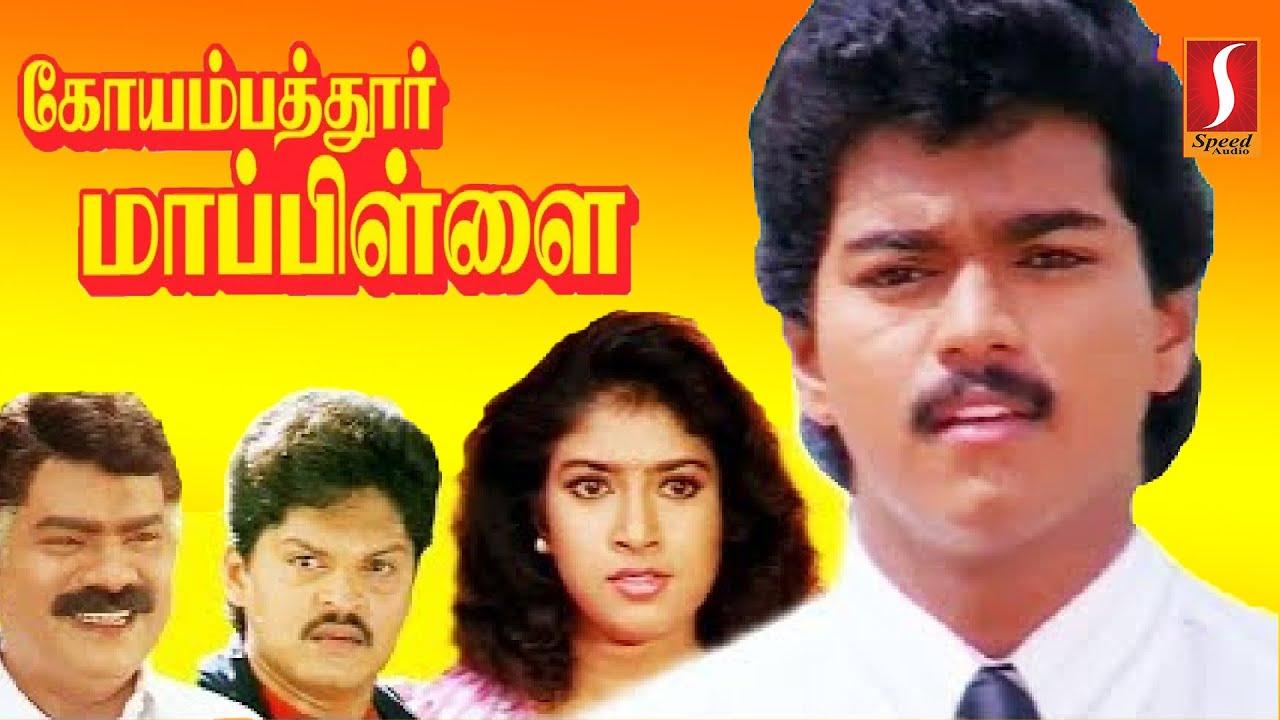 jilla full movie hd 1080p download tamilrockers