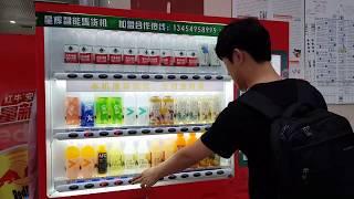 중국자판기는 현금이 필요없다