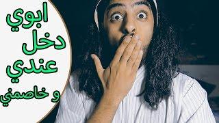 مجرم قيمز صار مجنون في المقطع ههههههه !! شوفوا ايش صار