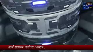 News Channel मारेगाव वार्ता जि प शाळा सुकळी पाचवीचा रितेश बनला शालेय मुख्यमंत्री