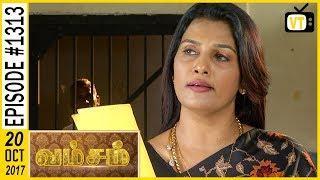 Video Vamsam - வம்சம் | Tamil Serial | Sun TV |  Epi 1313 | 20/10/2017 | Vision Time download MP3, 3GP, MP4, WEBM, AVI, FLV Oktober 2017