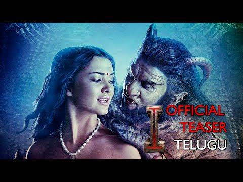 "[Official] ""I"" Telugu Teaser w/ Subtitles | Aascar Film | Shankar, Chiyaan Vikram, Amy Jackson"