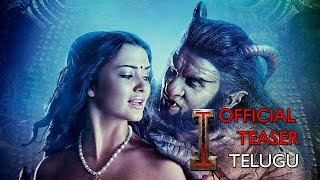 """I"" Telugu Teaser"