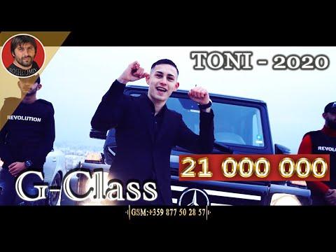 TONI & PETAR RANGELOV - G-Class - 2020 -  ( Cover ) - ( BOSHKOMIX )