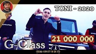 Download lagu TONI & PETAR RANGELOV - G-Class - 2020 -  ( Cover ) - ( BOSHKOMIX )
