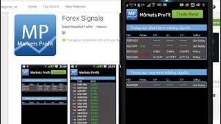 طريقة الحصول على توصيات فوركس يومية مجانا من الموبايل  Forex Signals