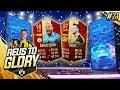 BEST REWARDS YET! | Reus To Glory #21 | FIFA 19 Road To Glory