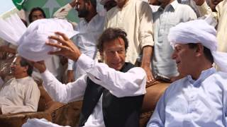 Naya Pakistan InshAllah full song