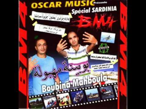 boubina mahboula 7