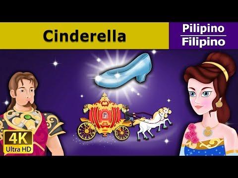 Si Cinderella   Kwentong Pambata   Mga Kwentong Pambata   Filipino Fairy Tales