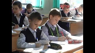 Управление образования АГО напомнило о начале приёма заявлений на обучение детей в 1 классах школ