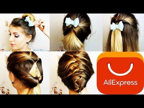 Покупки Aliexpress для волос // Все для создания причесок