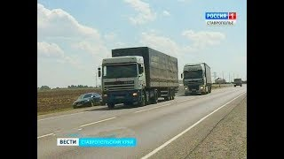 Лошадиные силы дорожают. На Ставрополье увеличат транспортный налог