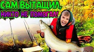 Настоящий рыбак сочиняет с детства Я ржал до слёз Приколы на рыбалке 2021 Случаи на рыбалке