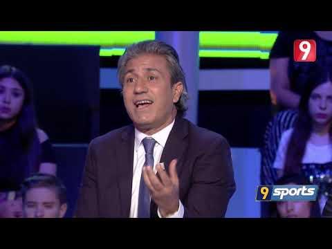التاسعة سبور - الحلقة 38 الجزء الرابع | Attessia Sport - Ep38 P04