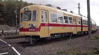 筑豊電鉄2000形2003ABC電車 マルーン&ベージュと黄塗装車両