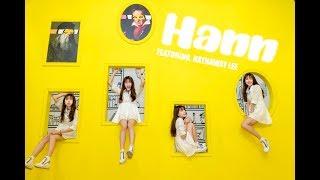 """(여자)아이들((G)I-DLE) """"한(一)(HANN(Alone))"""" Dance Cover By Hathaway Lee"""