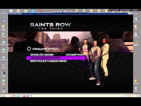 Как играть в Saint Row 3 По Сети через Tunngle