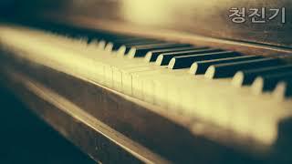 3시간 잠오는음악,수면음악,불면증치료,잠잘오는노래,잠안올때듣는음악 105탄!!! (Music Meditation,Sleeping Music,Relaxing Music)