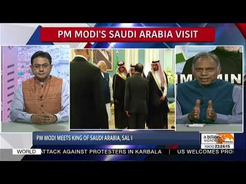 PM Modi's Saudi Arabia visit | Special broadcast | PM Modi's FULL ADDRESS at FII, Ri