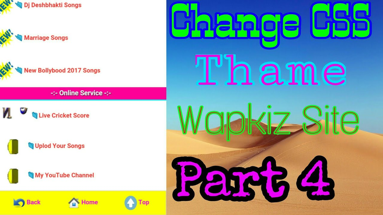 CSS Code For Wapkiz Site ||By Technical GA(2) how add CSS