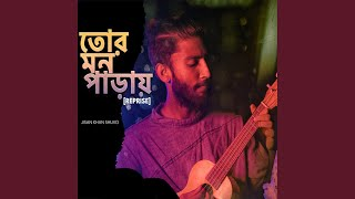 Tor Mon Paray Reprise Version Jisan Khan Shuvo Mp3 Song Download