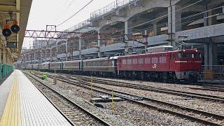 電気機関車EF81(12) ~「SLばんえつ物語」回送列車 EF81牽引で新潟駅進入~