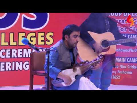 Waqar Atal   Live   Music   LEEDS Group Of Colleges Peshawar Annual Gathering 2018