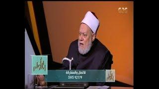والله أعلم | هل أكثر أهل النار من النساء؟.. الدكتور علي جمعة يرد